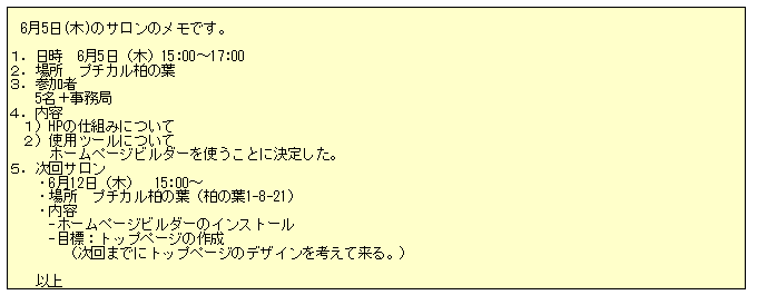 2014-06-05hp