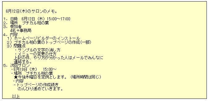 2014-06-12hp