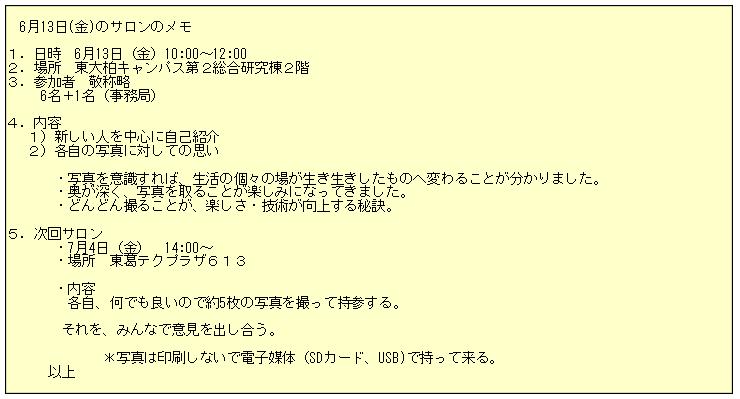 2014-06-16%e5%86%99%e7%9c%9f