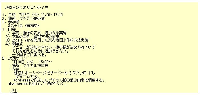 2014-07-03hp