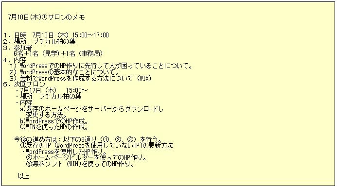 2014-07-10hp