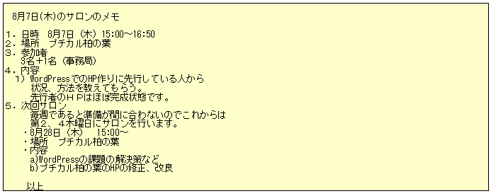 2014-08-07hp