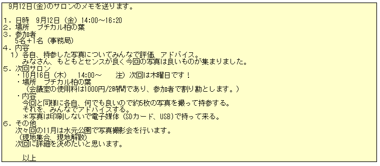 2014-09-12%e5%86%99%e7%9c%9f