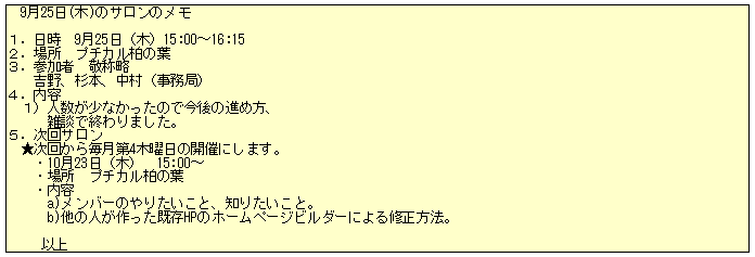 2014-09-25hp