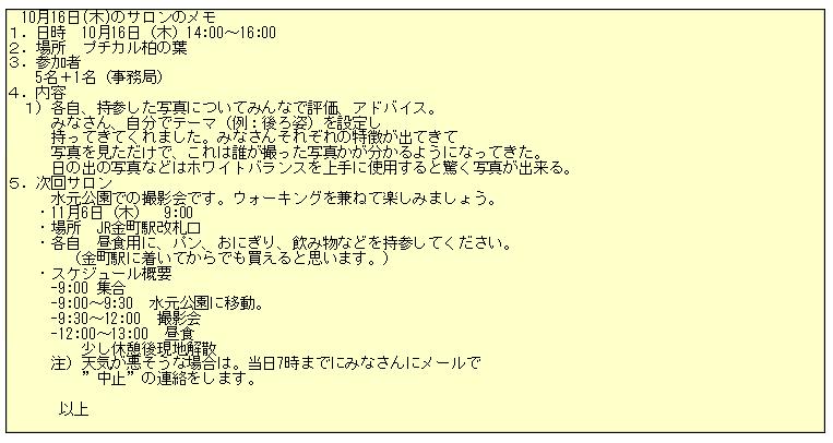 2014-10-16%e5%86%99%e7%9c%9f