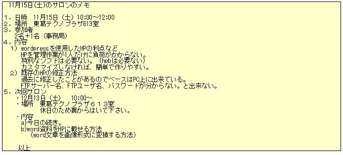2014-11-15hp