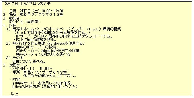 2015-02-07hp