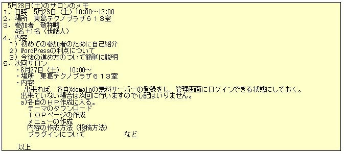 2015-05-23hp